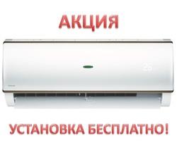 Сплит-система AC Electric ACEM-12HN1_16Y с установкой