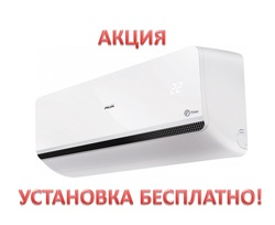 Сплит-система AUX ASW-H07A4/FP-R1 с бесплатным монтажом
