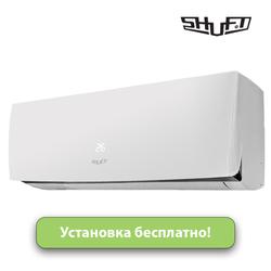 Сплит-система SHUFT 07 с бесплатной установкой
